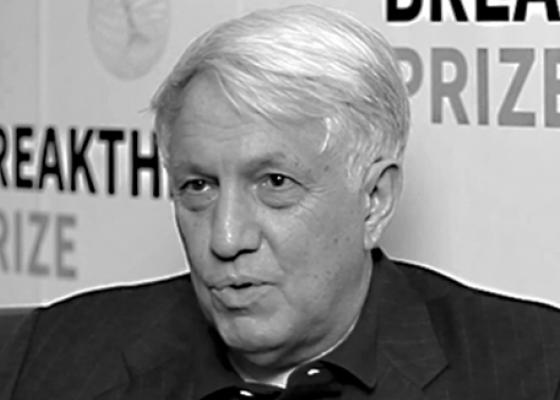 Andrei Linde
